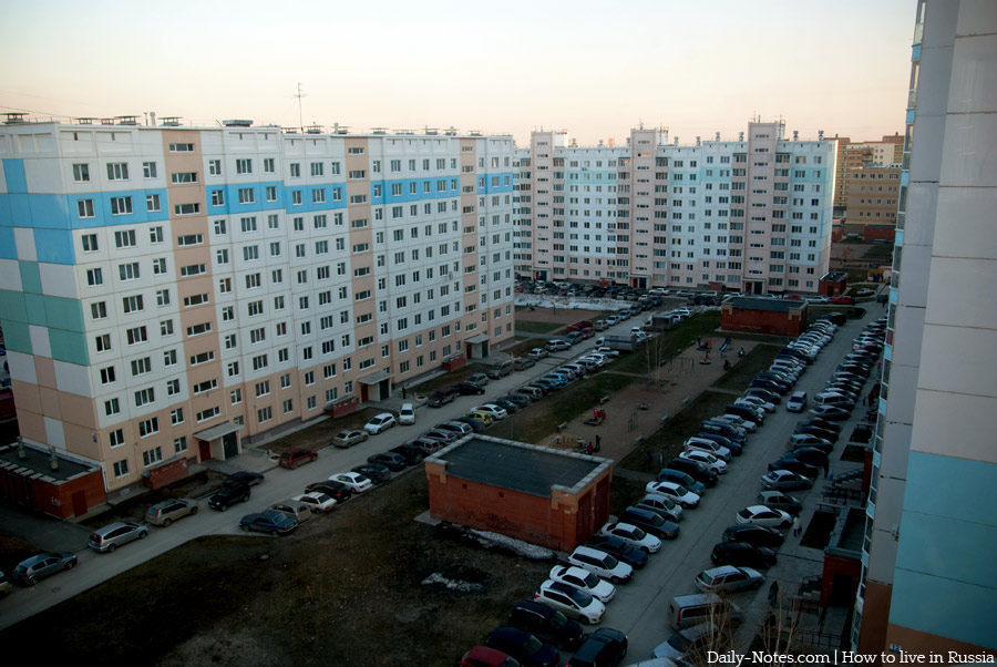 New microdistrict in Novosibirsk