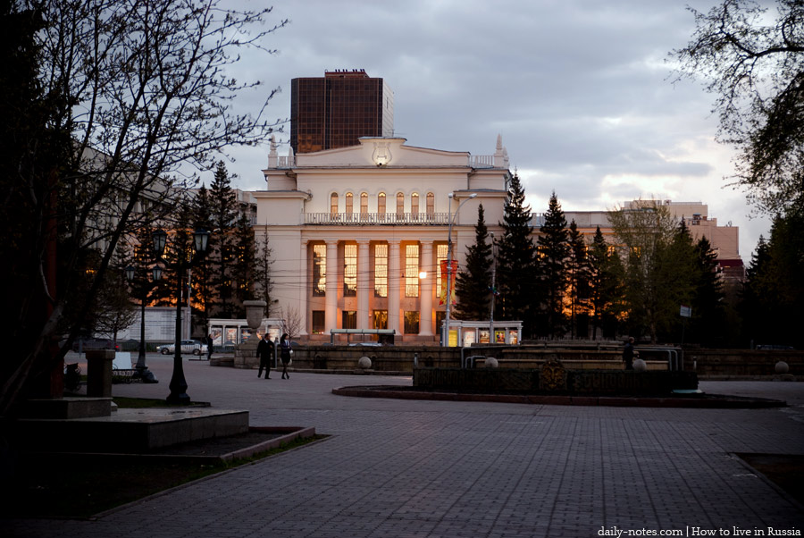 The center of Novosibirsk, the Philharmonic Hall