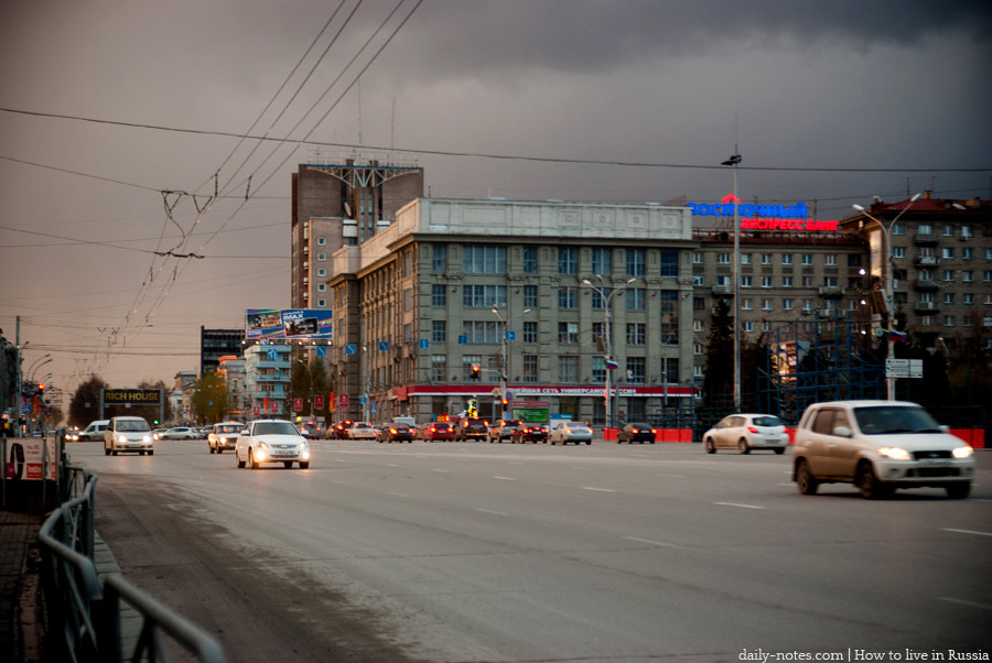 The center of Novosibirsk