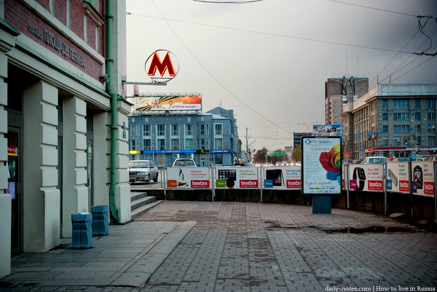 The center of Novosibirsk, the subway station entrance