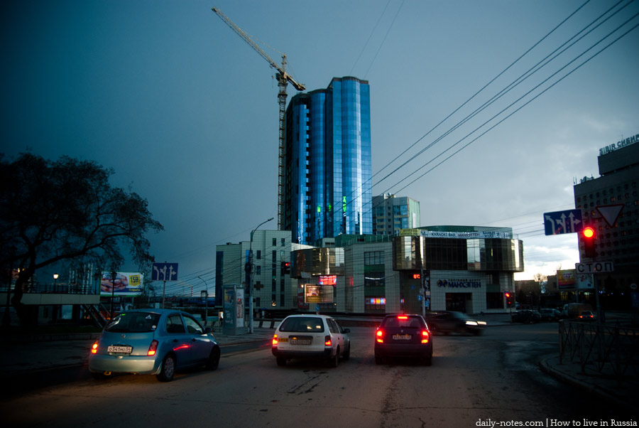 Business centre in Novosibirsk