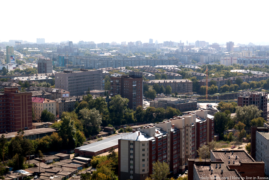 Novosibirsk roof view