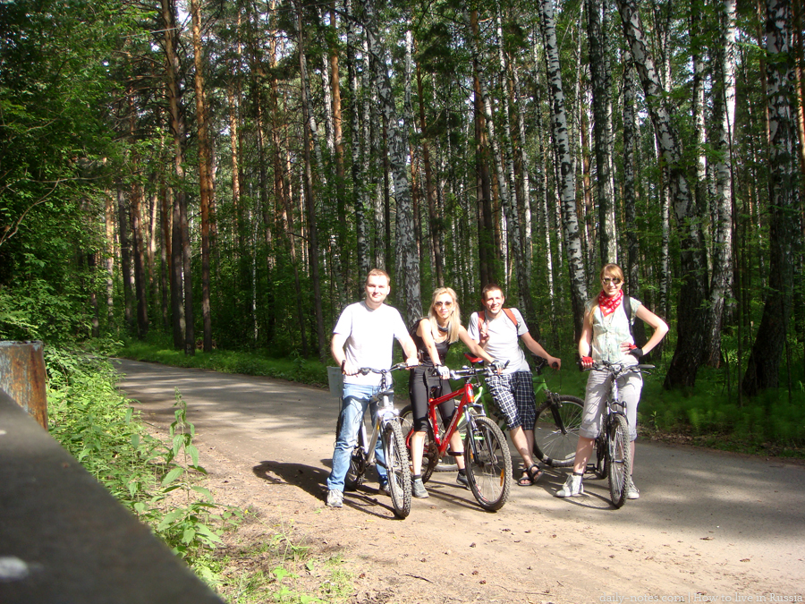 Biking in the forest