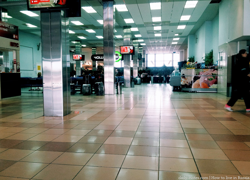 Inside the novosibirsk airport terminal B