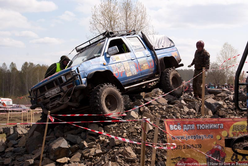 Siberian offroad fest competitions