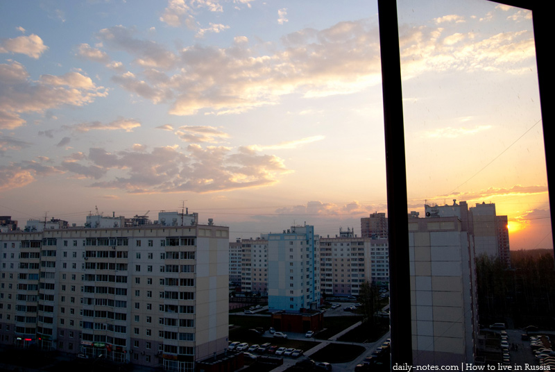 Novosibirsk window view