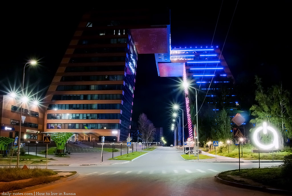 Novosibirsk Technology Park towers